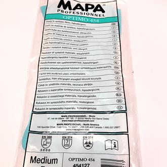 MAPA Optimo 454 Hypoallergenic Gloves Medium 1pair